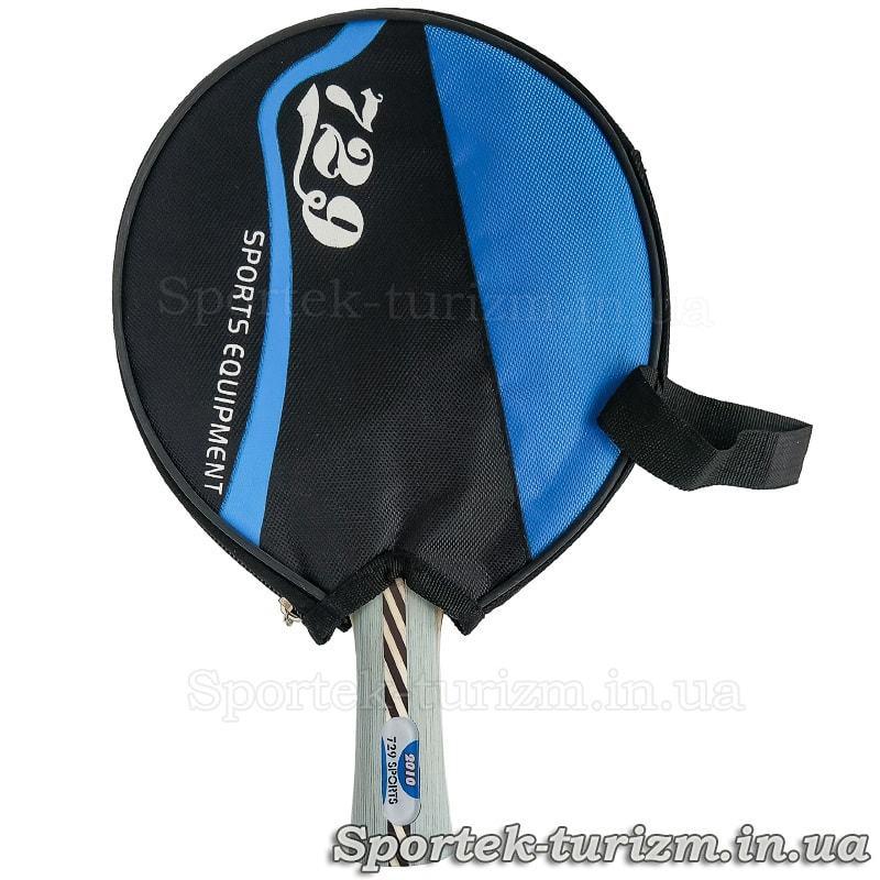 Ракетка для настольного тенниса 729 Friendship 2010 R.I.T.C. (чехол)
