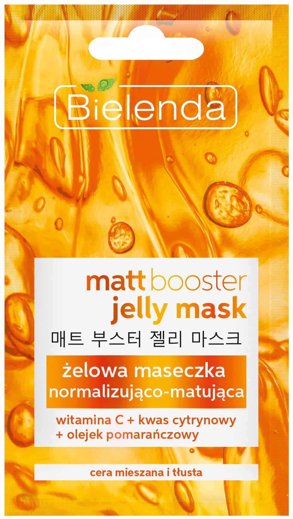 MATT BOOSTER JELLY MASK Матирующая маска-гель для жирной и комбинированной кожи, 8г
