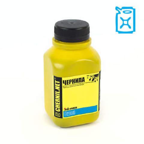 Чернила водные Ink-Mate EIM-290 DYE cyan 250 мл.