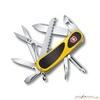 Нож перочинный Victorinox EvoGrip 85мм 15 функций жёлто-чёрный (2.4913.C8) нож перочинный victorinox evogrip s18 2 4913 sc8 85мм 15 функций жёлто чёрный