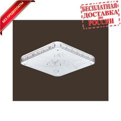 Потолочный LED светильник квадратный Daffodil 60 (до 20 кв.м)