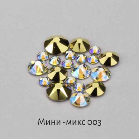 Стразы Swarovski для ногтей, Мини-микс №3 Брызги Шампанского, 20шт.
