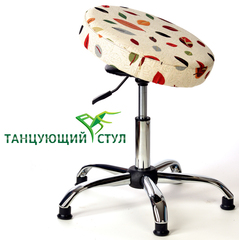 Танцующий офисный стул хром для офиса ортопедический стул без спинки для руководителя