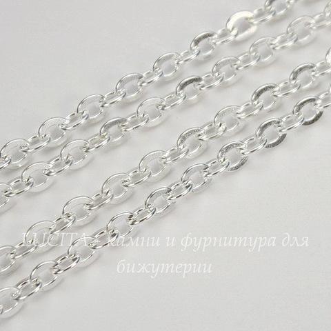 Цепь (цвет - серебро) 5х4 мм, примерно 1 м