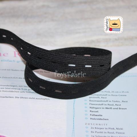 Резинка перфорированная (тесьма эластичная) 20мм чёрная (90 см)