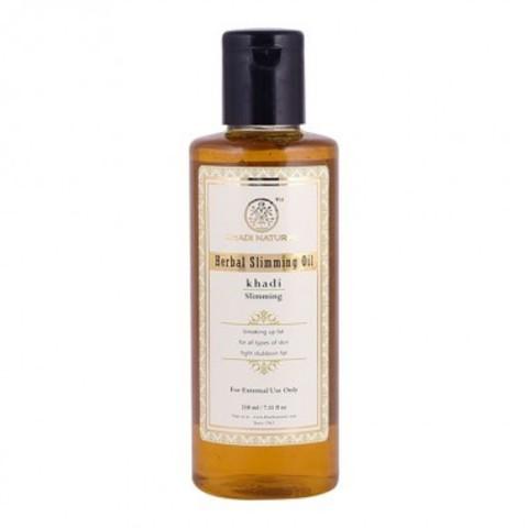 Антицеллюлитное масло для похудения - без парабенов и минерального масла Khadi Natural, 210 мл