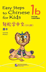 Easy Steps to Chinese for Kids (1b) PICTURE FLASHCARDS