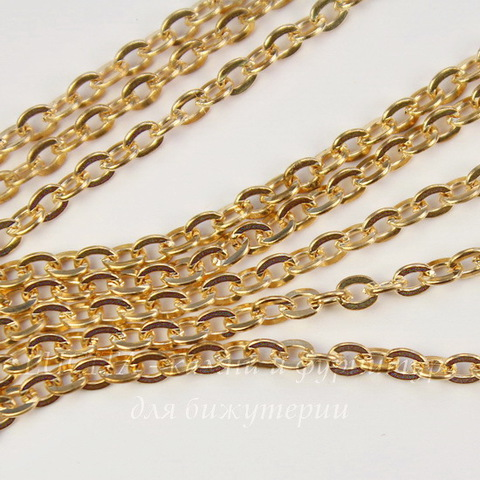Цепь (цвет - золото) 4х3 мм, примерно 2 м
