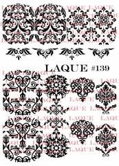 Слайдер дизайн #139