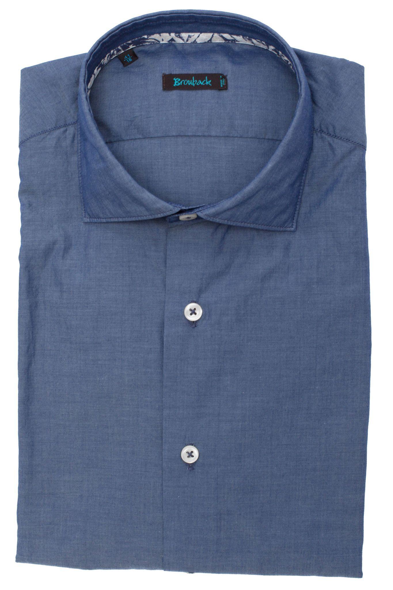 Стальная синяя рубашка
