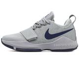 Кроссовки Мужские Nike Zoom PG 1 Grey
