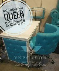 Комплект мебели для маникюра Ice Queen