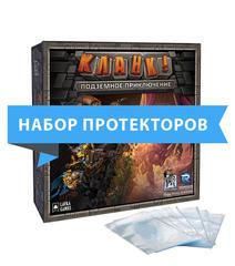 Протекторы для настольной игры Кланк! Подземное приключение
