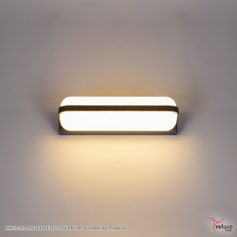 88832-9.2-002TLF LED2*10W BK светильник настенный