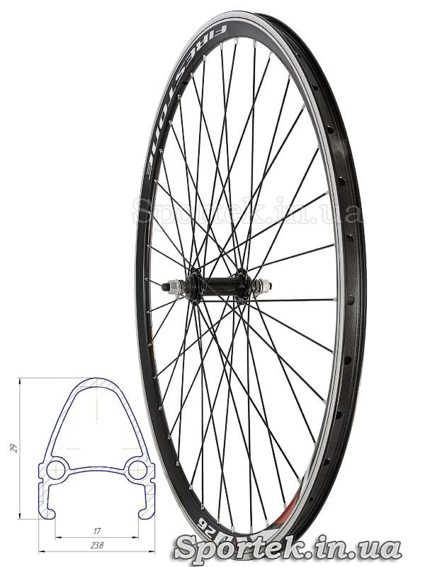 Переднее велосипедное колесо 26 дюймов с двойным алюминиевым ободом