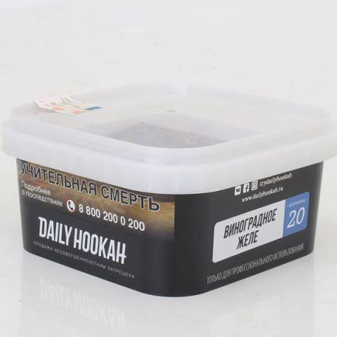 Daily Hookah - Виноградное желе, 250 грамм
