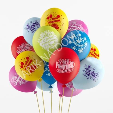"""Детям Воздушные шары """"С Днем Рождения"""" large_С_Днём_Рождения-min.jpg"""