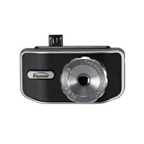 thermal-expert-te-q1-image1