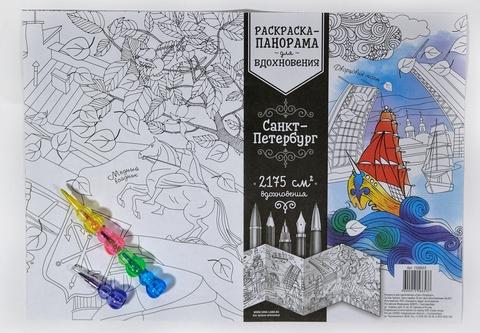Детский набор для путешествий 7+ лет
