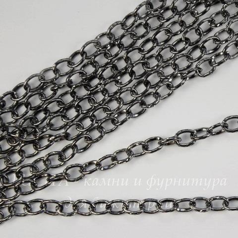 Цепь (цвет - черный никель) 5х4 мм, примерно 2 м