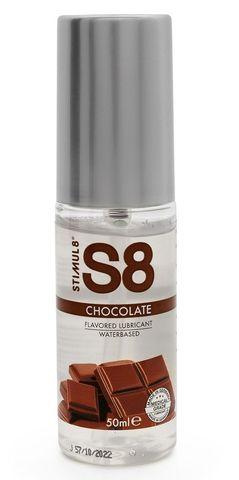 Смазка на водной основе S8 Flavored Lube со вкусом шоколада - 50 мл.