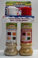 Солезаменитель набор (белая+красная), 200 гр. (Соль жизни)