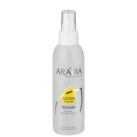 Aravia Professional Лосьон против вросших волос с экстрактом лимона 150 мл