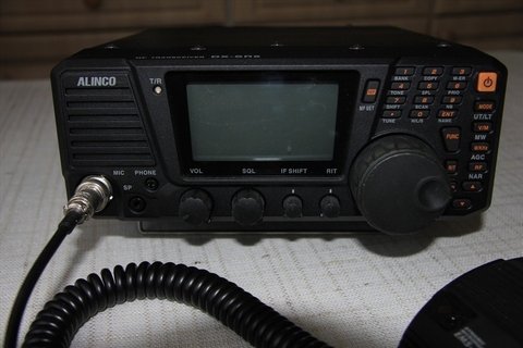ALINCO DX-SR8E