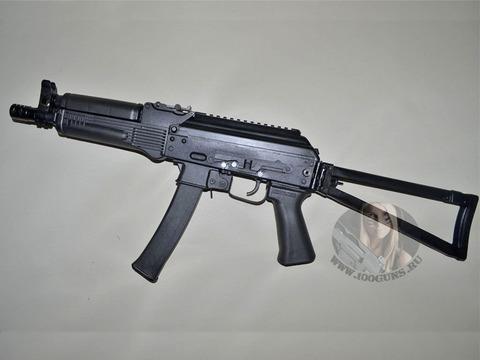 ММГ ПП-19