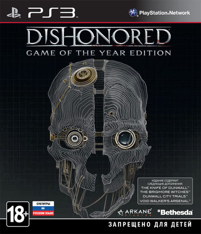 Sony PS3 Dishonored - Game of the Year Edition (английская версия)