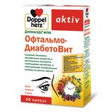 Витамины Доппельгерц® актив ОфтальмоДиабетоВит
