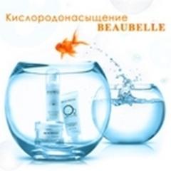 Swiss Oxygen – кислородонасыщение для лица с жирной и комбинированной кожей. Beaubelle.