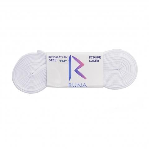 Шнурки для коньков RUNA (белые), 230 см