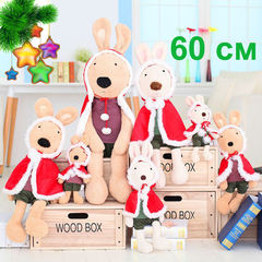 Rabbit Christmas red cloak plush toy - 60см