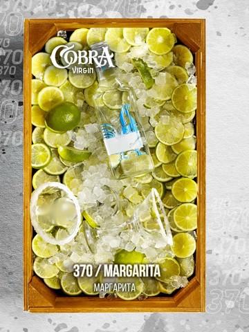 Кальянная смесь Cobra Virgin - Маргарита (50г.)