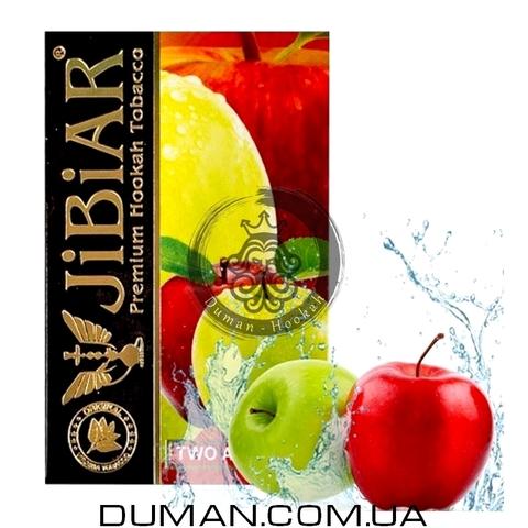 Табак JiBiAR Two Apple (Джибиар Двойное Яблоко) 50g