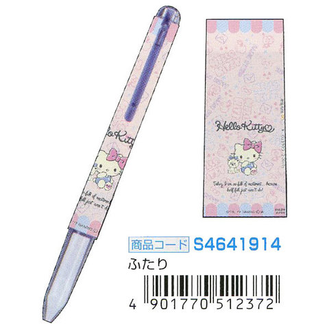 Ручка Pilot / Sun-Star Hi-Tec-C Coleto N 4 Hello Kitty (ふたり - futari)