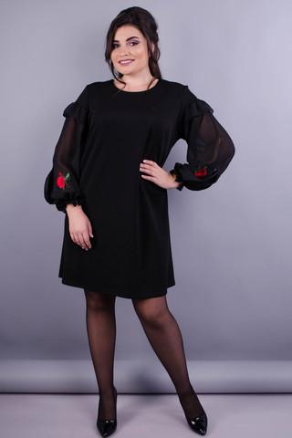 Роуз. Стильна сукня плюс сайз для жінок. Чорний.