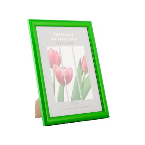 Фоторамка Автограф 10х15 Формат-А (зеленый металлик)