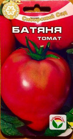 Семена Томат Батяня Сибирский сад