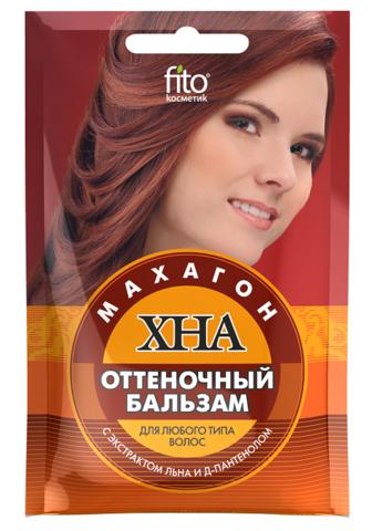 Фитокосметик Оттеночный бальзам Хна Махагон с экстрактом льна и Д-пантенола 50мл