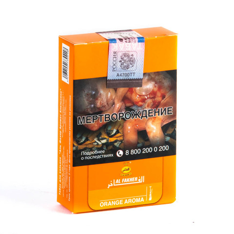 Табак Al Fakher Апельсин 50 г