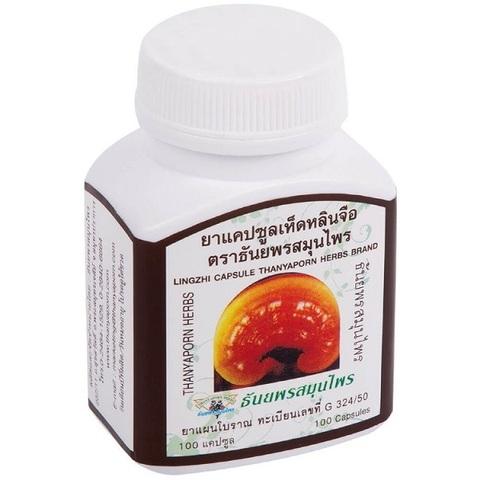 Экстракт гриба Линчжи (Рейши) в капсулах, 100 шт