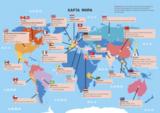 Лабиринты вокруг света
