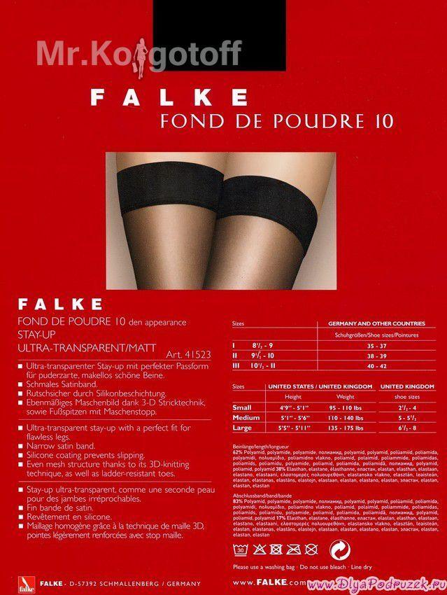 Чулки Falke Fond De Poudre 10 Stay-up