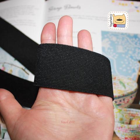 Резинка (тесьма эластичная) 40мм чёрная (90см)