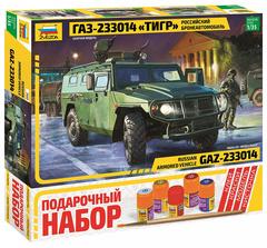 Российский бронеавтомобиль ГАЗ «ТИГР»