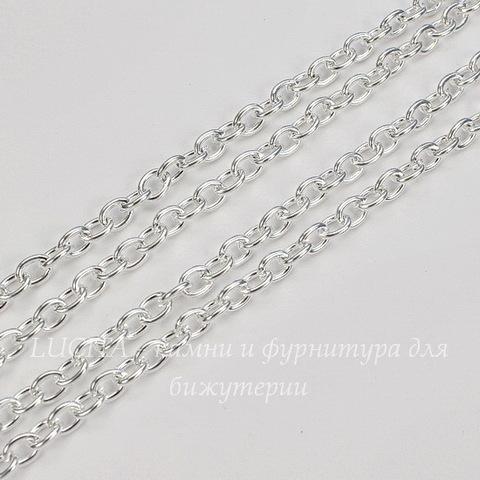 Цепь (цвет - серебро) 6х4,5 мм, примерно 1 м