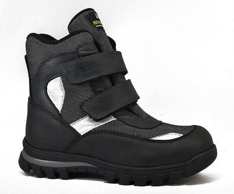 Ботинки утепленные Minicolor 2541-08