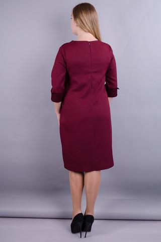 Евелін. Стильна сукня для великих розмірів. Бордо.